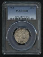 1915 25¢ Barber Quarter (PCGS MS 62) at PristineAuction.com
