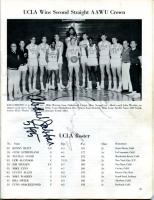 "Kareem Abdul-Jabbar Twice-Signed 1968 NCAA Western Regional Basketball Tournament Program Inscribed ""5/95"" (PSA LOA) at PristineAuction.com"