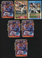 Lot of (6) Greg Maddux Baseball Cards with 1987 Topps Traded #70 XRC, (4) 1987 Leaf/Donruss #36 RR RC & 1987 Fleer Update #6 XRC at PristineAuction.com