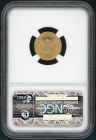 1907 $2.50 Liberty Gold Coin (NGC MS 66) at PristineAuction.com