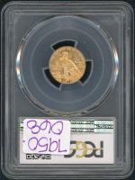 1926 $2.50 Indian Head Gold Coin (PCGS MS 64) at PristineAuction.com