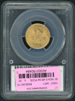 1903-S $5 Liberty Gold Coin (PCGS MS 64) at PristineAuction.com