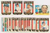 Lot of (37) Baseball Cards with 1959 Topps #119 Johnny Callison RC, 1959 Topps #128 Bob Hartman RC, 1959 Topps #117 John Blanchard RC, 1960 Topps #295 Gil Hodges, 1960 Topps #243 Bubba Phillips (Trimmed) at PristineAuction.com