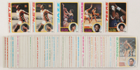 Lot of (200) 1978-79 Topps Basketball Cards with #75 Bernard King RC, #80 Pete Maravich, #110 Kareem Abdul-Jabbar, #130 Julius Erving at PristineAuction.com