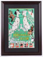 "Walt Disney ""101 Dalmations"" 17.5x23.5 Custom Framed Foreign Movie Poster Print Display at PristineAuction.com"