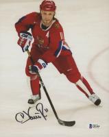 Darius Kasparaitis Signed Team Russia 8x10 Photo (Beckett COA) at PristineAuction.com
