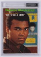Muhammad Ali Signed 1971 Sports Illustrated Magazine (BAS Encapsulated) at PristineAuction.com