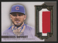 Kris Bryant 2019 Topps Dynasty Autograph Patches #APKB at PristineAuction.com