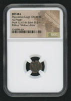 "Biblical ""Widow's Mite"" 135-37 BC Judaean Prutah of the Maccabean Kings (NGC Certified) at PristineAuction.com"