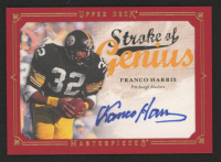2008 UD Masterpieces Stroke Of Genius Autographs Framed Red #SOG36 Franco Harris at PristineAuction.com