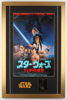 """Star Wars: Episode VI - Return of the Jedi"" 17x26 Custom Framed Chinese Movie Poster Display with 23 KT Gold Card & Patch at PristineAuction.com"