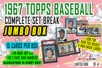 1967 Topps Baseball Complete Set Break JUMBO Mystery BOX – 15 Cards Per Box! at PristineAuction.com