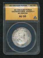 Khurso II c.A.D. 590-628 - Ancient Sasanian Empire, AR Drachm Ancient Silver Coin (ANACS AU55) at PristineAuction.com