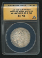 Khurso II c.A.D. 590-628 - Ancient Sasanian Empire, Year 25 AR Drachm Ancient Silver Coin (ANACS AU55) at PristineAuction.com