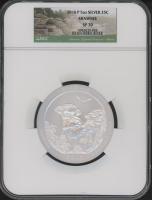 2016-P 5 oz Silver Jumbo 25¢ - Shawnee - Illinois - America The Beautiful - ATB - Jumbo Quarter (NGC SP 70) at PristineAuction.com
