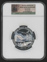 2014 5 oz Silver Jumbo 25¢ - Great Smoky Mountains - Tennessee - America The Beautiful - ATB - Jumbo Quarter (NGC MS 69 - Deep Prooflike) at PristineAuction.com