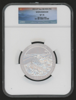 2014-P 5 oz Silver Jumbo 25¢ - Shenandoah - Virginia - America The Beautiful - ATB - Jumbo Quarter (NGC SP 70) at PristineAuction.com