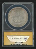 1903 Morgan Silver Dollar, VAM-5 (ANACS AU58 Details) at PristineAuction.com
