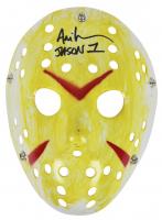 "Ari Lehman Signed ""Friday the 13th"" Mask Inscribed ""Jason 1"" (Beckett COA) at PristineAuction.com"
