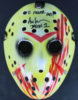 "Ari Lehman Signed ""Friday the 13th"" Mask Inscribed ""I Never Die!"" & ""Jason 1"" (Beckett COA) at PristineAuction.com"
