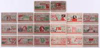 1956 Topps Complete Set of (340) Baseball Cards with #150 Duke Snider, #164 Harmon Killebrew, #20 Al Kaline, #15 Ernie Banks, #110A Yogi Berra,  #135 Mickey Mantle, #79 Sandy Koufax at PristineAuction.com