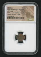 """Biblical """"Widow's Mite"""" 135-37 BC Judaean Prutah of the Maccabean Kings (NGC Certified) at PristineAuction.com"""