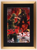 """Mothra vs. Godzilla"" 17x23 Custom Framed Print Display at PristineAuction.com"