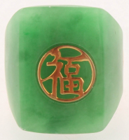 18K Gold Plated Green Jade Ring - SZ 8 at PristineAuction.com