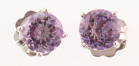 Silver 3.22ct Amethyst 8mm Stud Earrings at PristineAuction.com