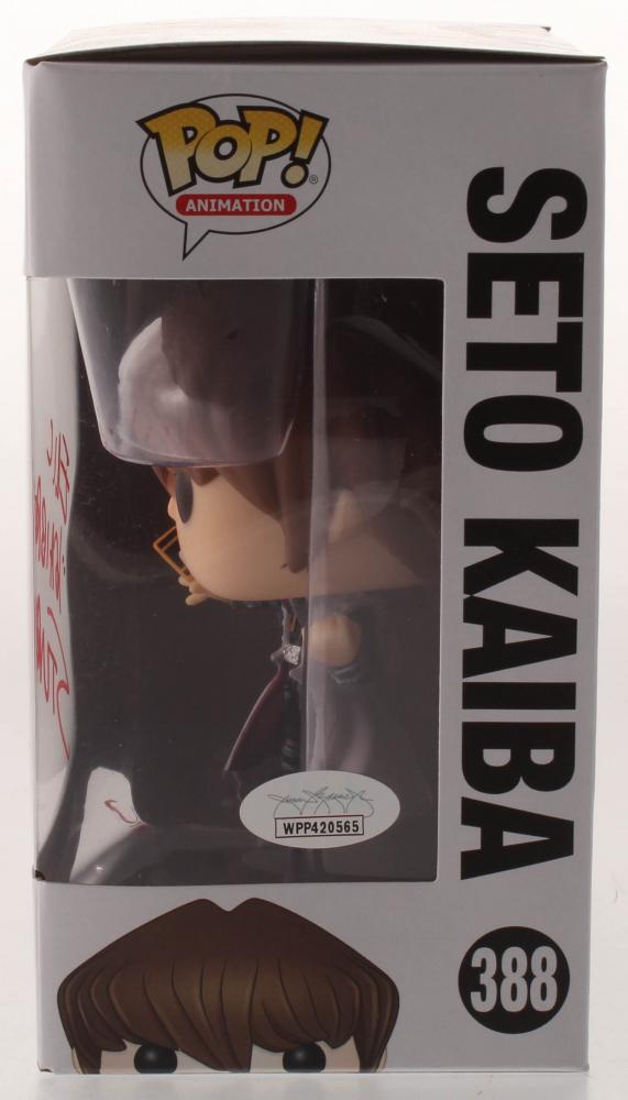 Yu-Gi-Oh 388 Seto Kaiba POP Vinyl Figure