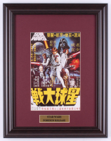 """Star Wars"" 13x16.5 Custom Framed Print Display at PristineAuction.com"