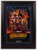 """""""Avengers: Infinity War"""" 16.5x22.5 Custom Framed Movie Poster Display at PristineAuction.com"""