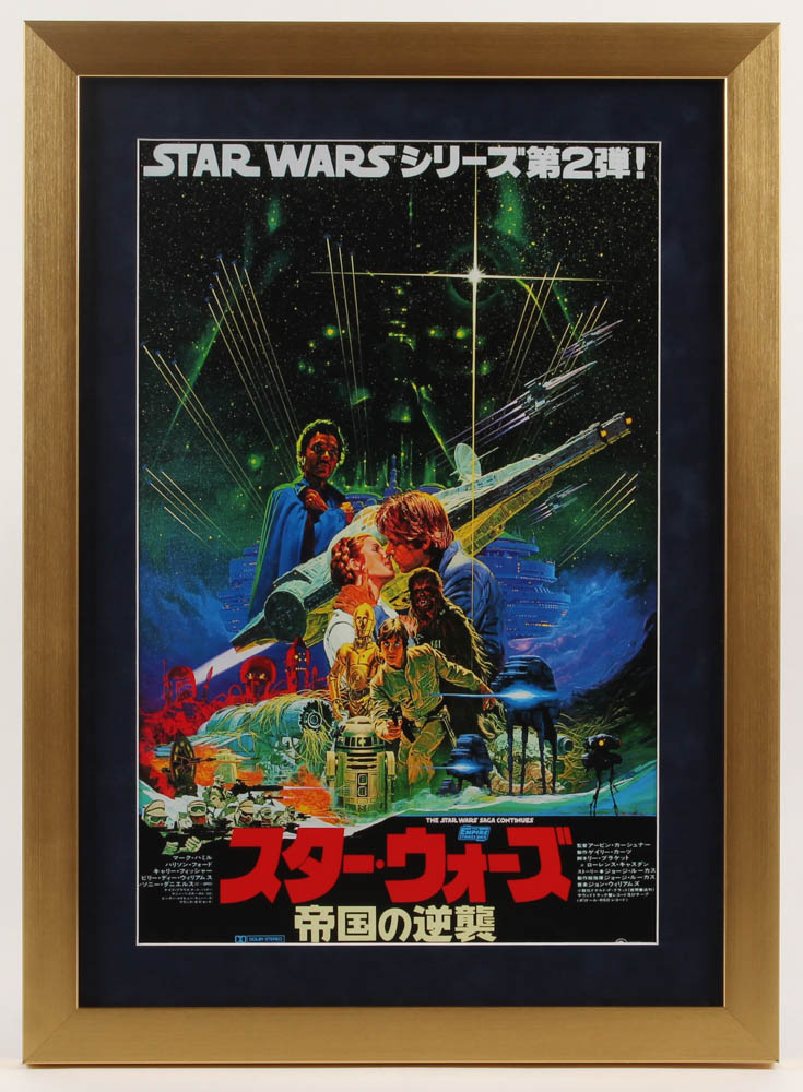 Star Wars Episode V The Empire Strikes Back 16x22 Custom Framed Foreign Movie Poster Display Pristine Auction