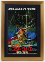 """Star Wars: Episode V - The Empire Strikes Back"" 16x22 Custom Framed Foreign Movie Poster Display at PristineAuction.com"