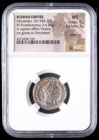 284-305 AD Roman Empire Diocletian BI Aurelianianus (14.36g) (MS Strike: 5/5, Surface: 3/5) at PristineAuction.com
