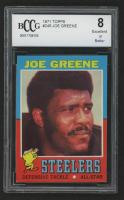 Joe Greene 1971 Topps #245 RC (BCCG 8) at PristineAuction.com