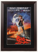 """""""Back to the Future Part III"""" 17.5x23.5 Custom Framed Print Display at PristineAuction.com"""
