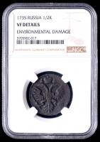 1735 Russian 1/2K Half-Kopek Copper Coin (NGC VF Details) at PristineAuction.com