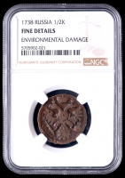 1738 Russian 1/2K Half-Kopek Copper Coin (NGC Fine Details) at PristineAuction.com