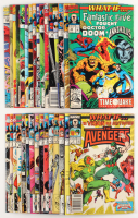 """Lot of (31) 1989 """"What If"""" Marvel Comic Books at PristineAuction.com"""