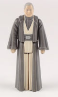 "Anakin Skywalker ""Star Wars: Power Of The Force"" 1985 Kenner Action Figure at PristineAuction.com"