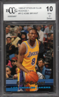 Kobe Bryant 1996-97 Stadium Club Rookies 1 #R12 (BCCG 10) at PristineAuction.com