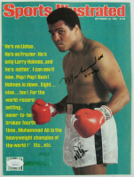 "Muhammad Ali Signed 1980 Sports Illustrated Magazine Cover Inscribed ""6-14-80"" (JSA LOA) at PristineAuction.com"