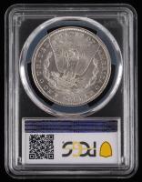 1882-CC Morgan Silver Dollar (PCGS MS63) at PristineAuction.com