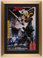 """Mothra Vs. Godzilla"" 16x22 Custom Framed Foreign Print Display at PristineAuction.com"