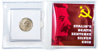 """Stalin's Death Sentence"" Silver 20 Kopek KM-88 Coin at PristineAuction.com"