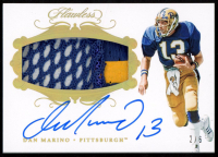 Dan Marino 2018 Panini Flawless Collegiate Patch Autographs Gold #14 at PristineAuction.com