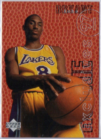 Kobe Bryant 1996-97 Upper Deck Exclusives #R10 RC at PristineAuction.com