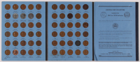 Set of (81) United States Lincoln Head Cents with Display Folder at PristineAuction.com