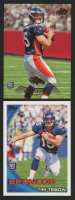 Lot of (2) Tim Tebow Football Cards with 2010 Topps #440A RC & 2010 Topps Prime Retail Bronze #1 RC at PristineAuction.com